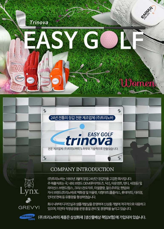 golf_groves_woman_into.jpg