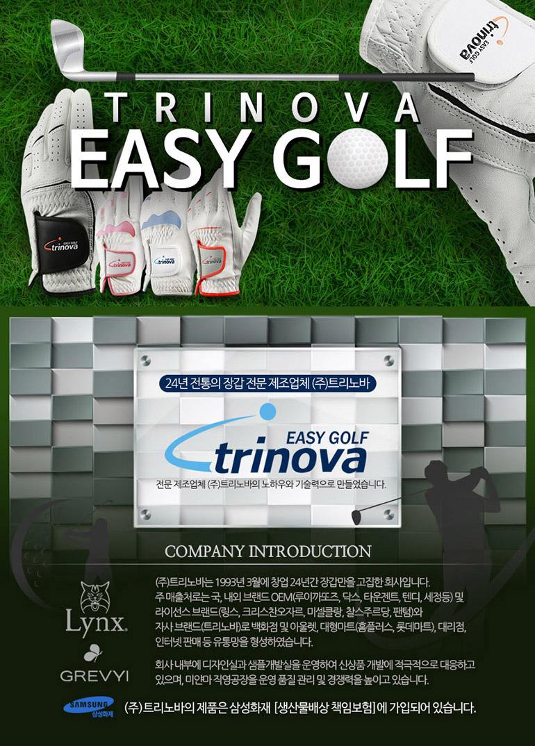 tr_golfgroves_mset_into.jpg